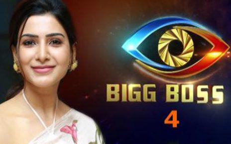 Samantha Akkineni to take over Nagarjuna's Bigg Boss Telugu 4 as guest host?