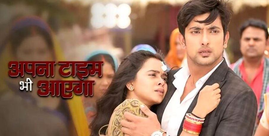 Apna Time Bhi Aayega 2nd September 2021 Written Episode