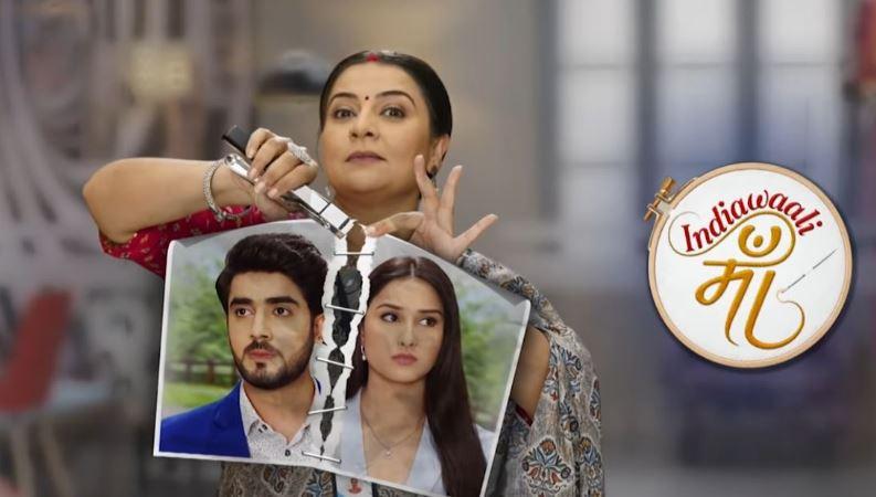 Indiawaali Maa 3rd September 2021 Written Episode