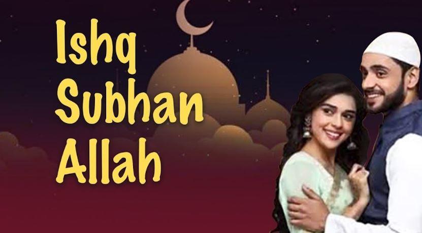 Ishq Subhan Allah 2nd September 2021 Written Episode