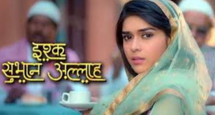 Ishq Subhan Allah 3rd September 2021 Written Episode