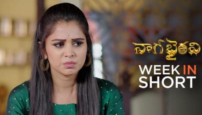 Naga Bhairavi 2nd September 2021 Written Episode
