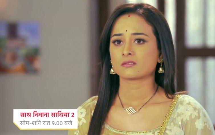 Saath Nibhana Saathiya 2 2nd September 2021 Written Episode